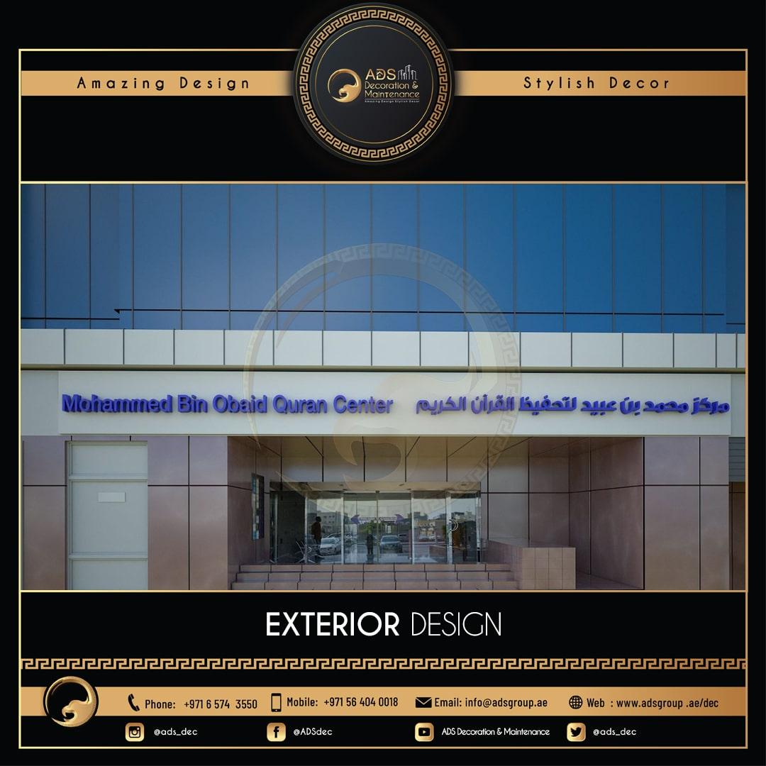 Exterior Design (17)