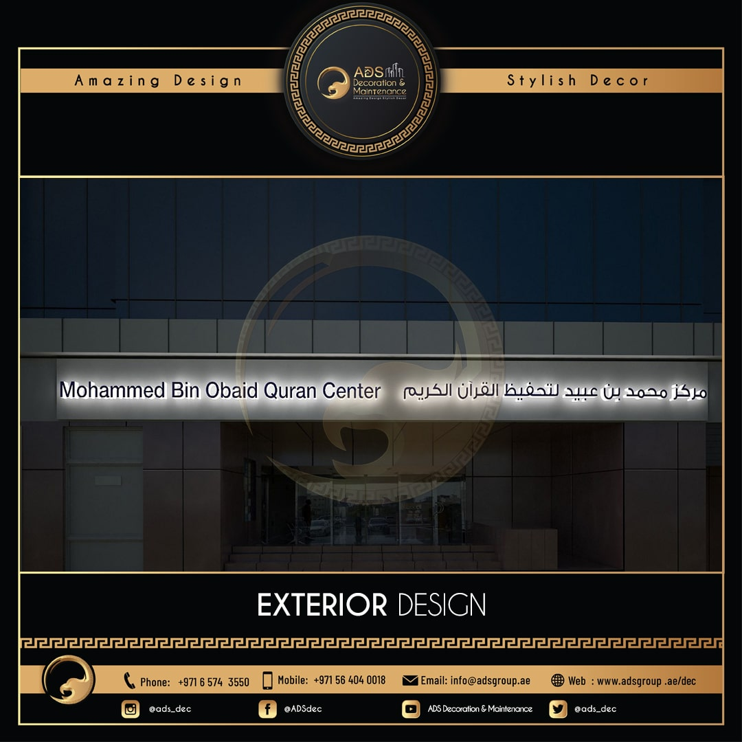 Exterior Design (18)