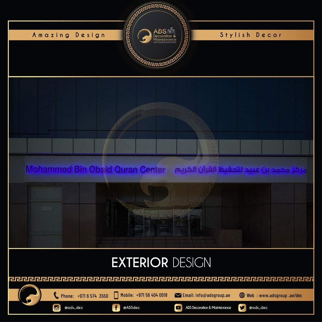 Exterior Design (19)