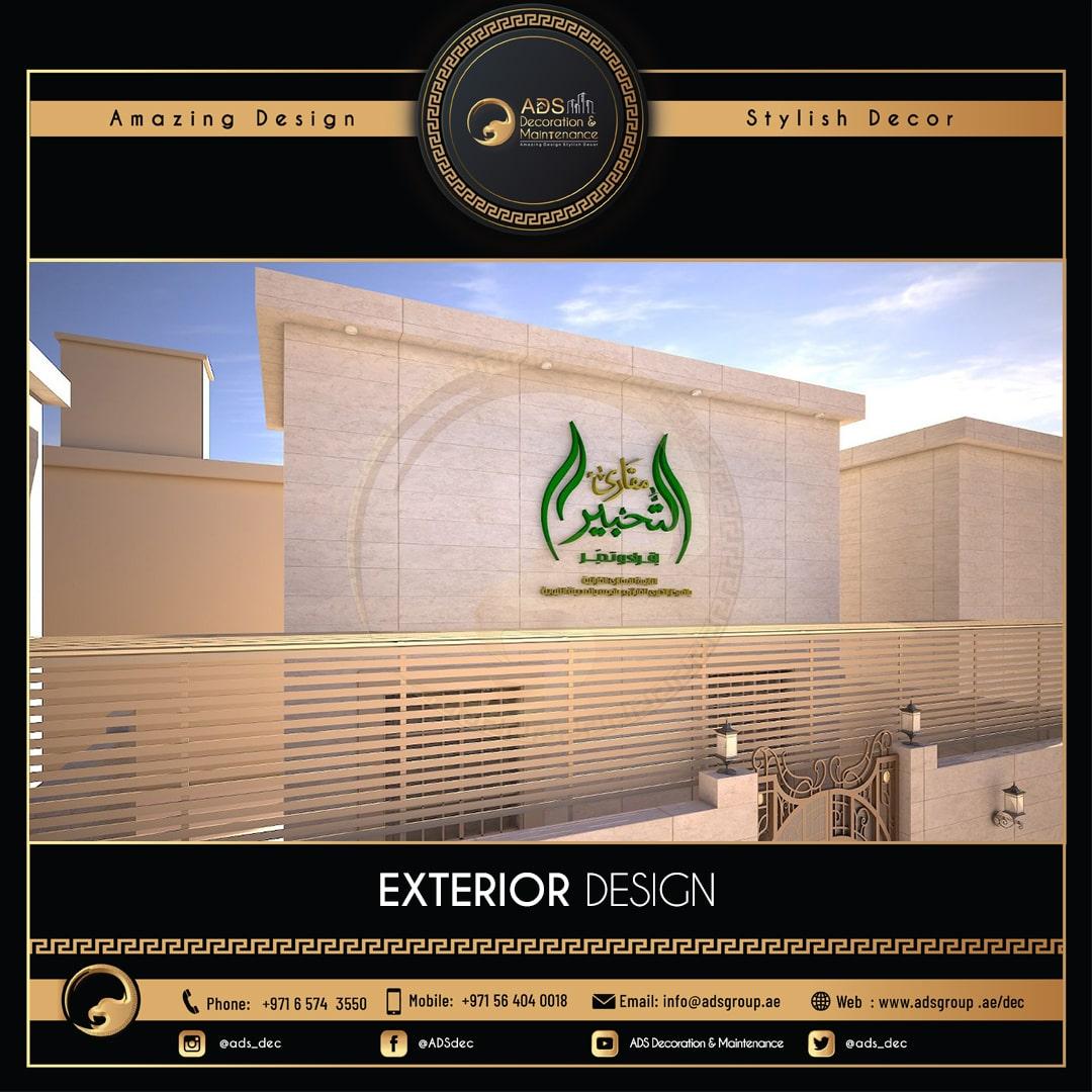 Exterior Design (23)