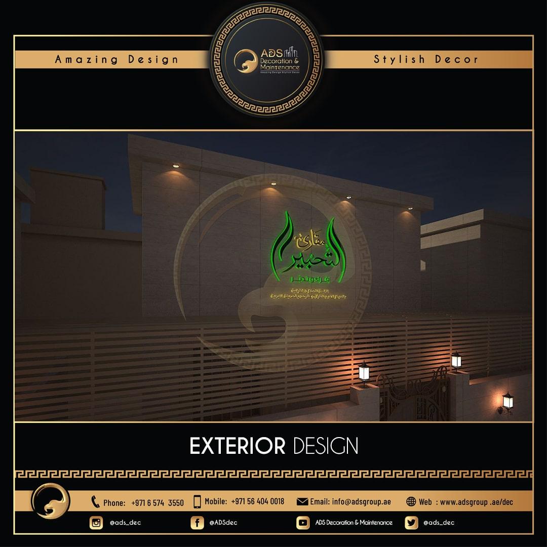 Exterior Design (24)