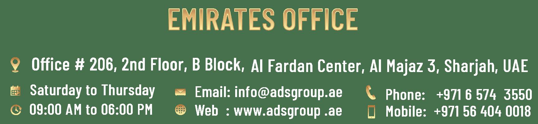 emirates office