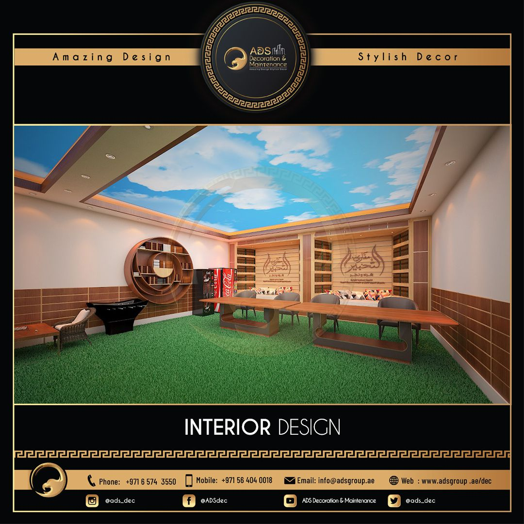 Interior Design (1)