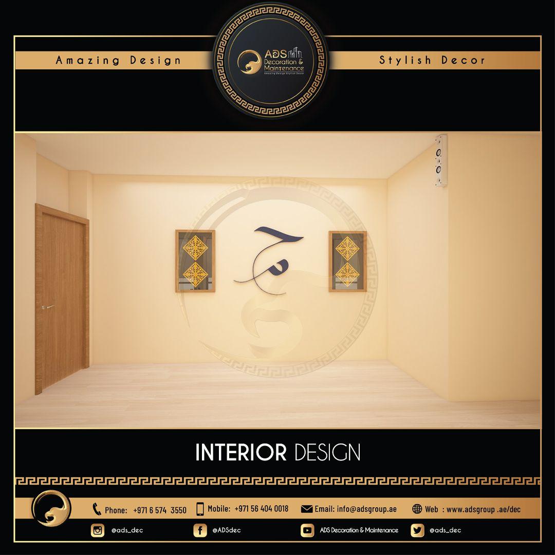 Interior Design (10)