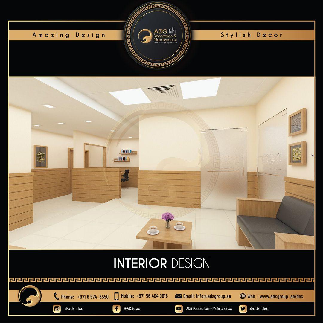Interior Design (100)