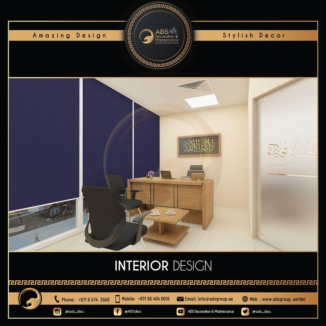 Interior Design (102)