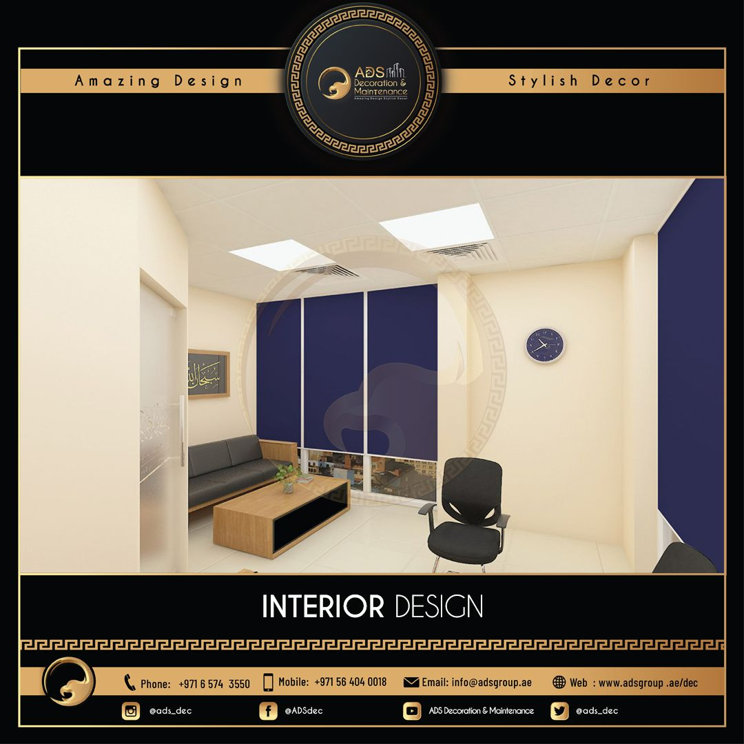 Interior Design (103)