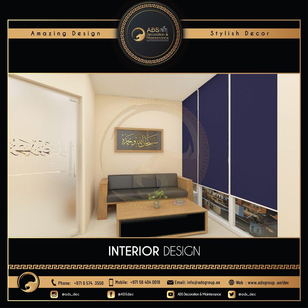 Interior Design (104)