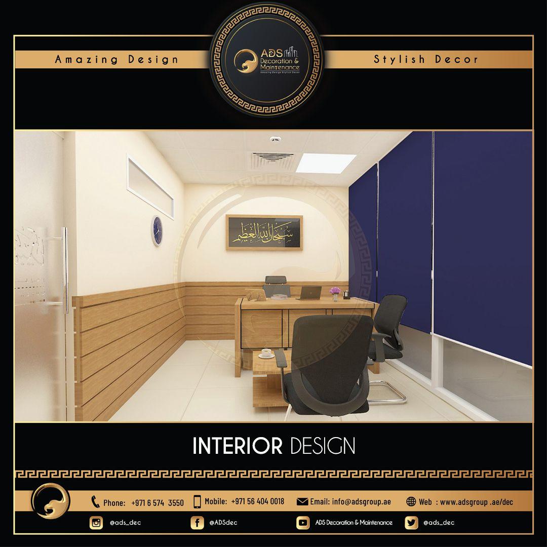 Interior Design (105)