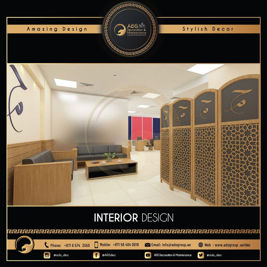 Interior Design (107)