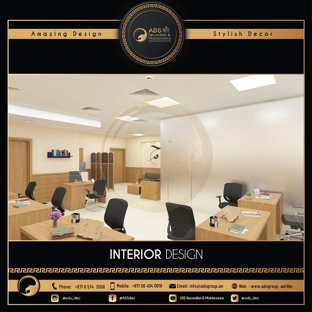 Interior Design (109)