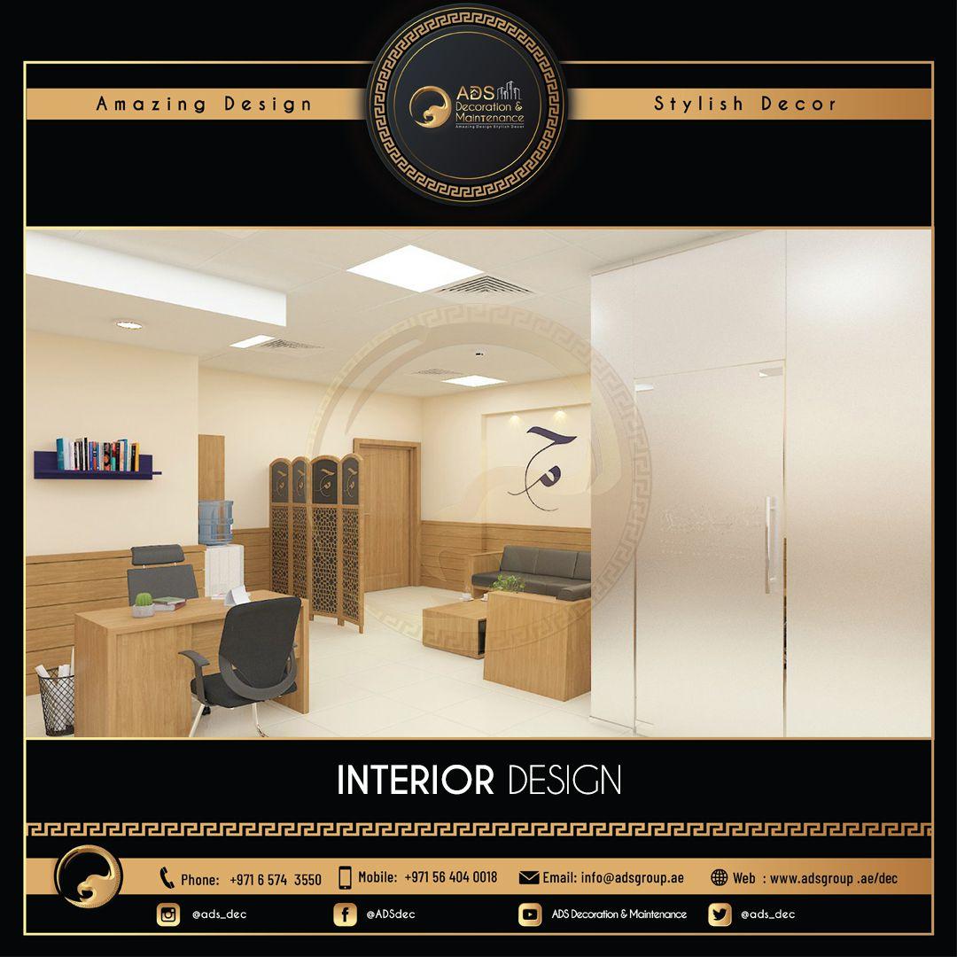 Interior Design (110)