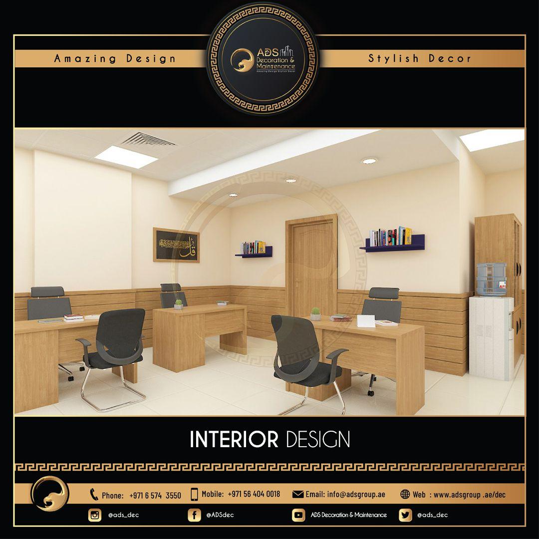 Interior Design (111)