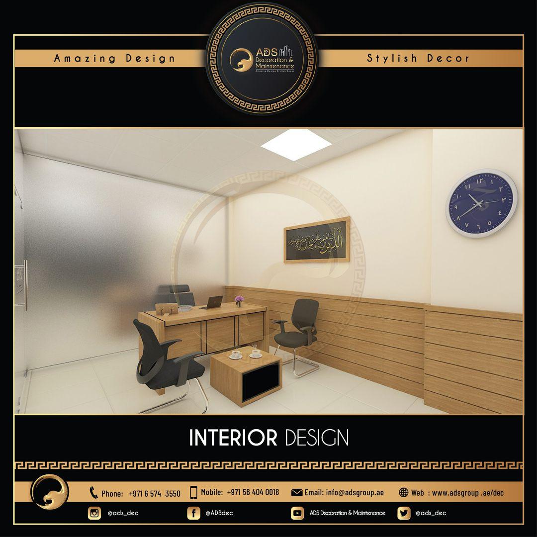 Interior Design (113)