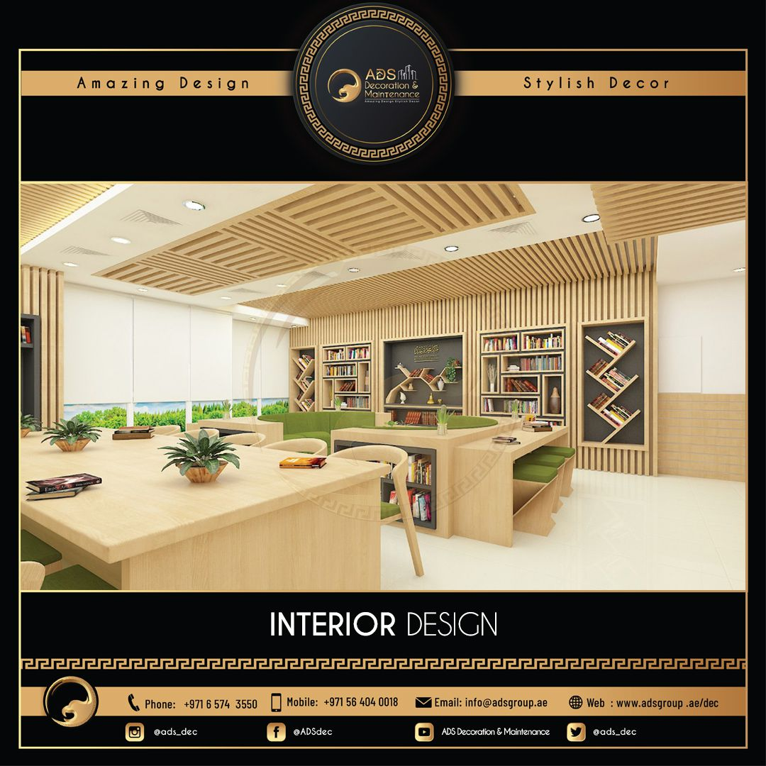 Interior Design (115)
