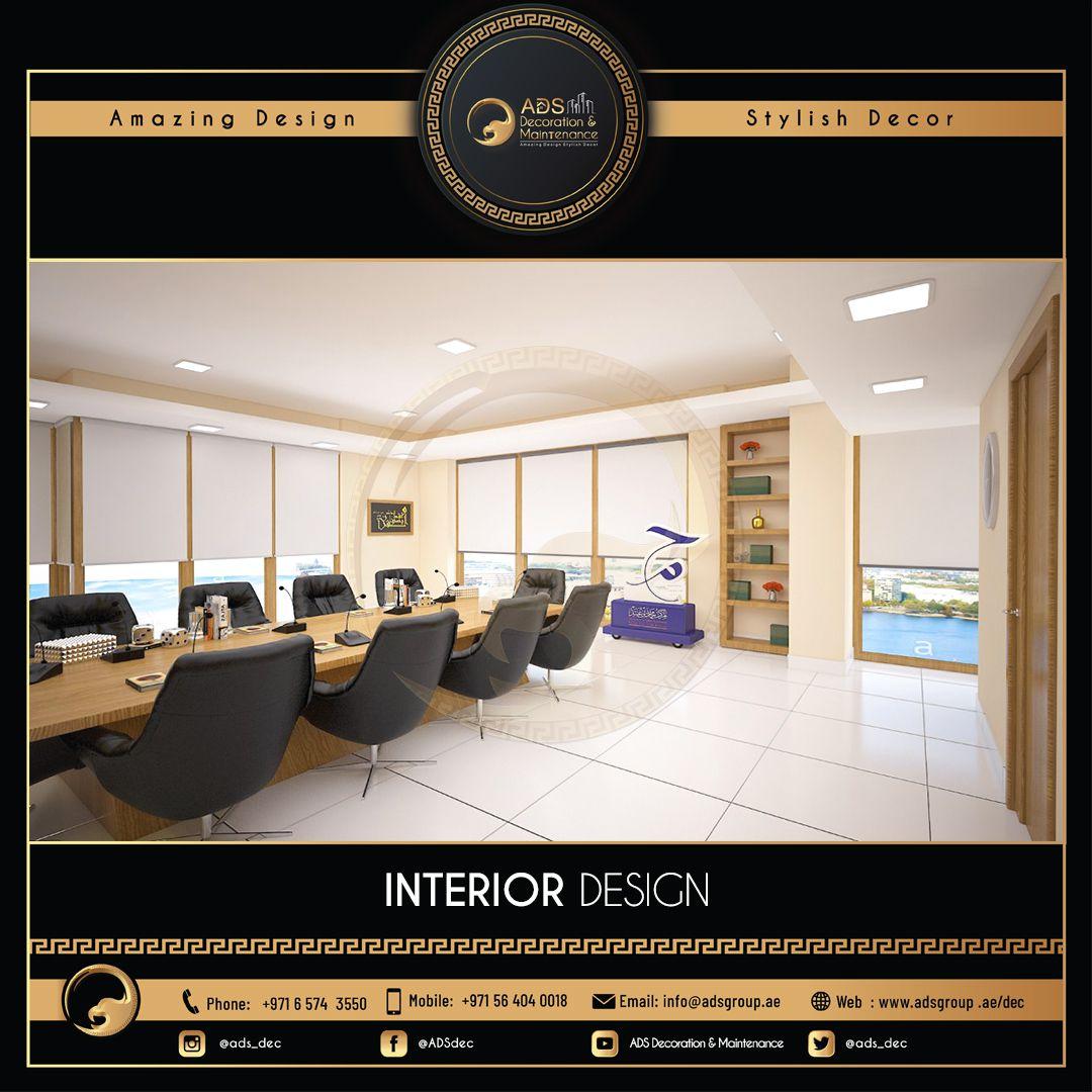 Interior Design (118)