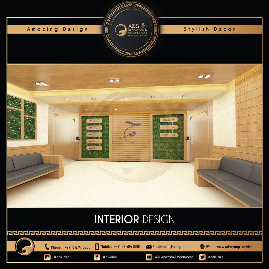 Interior Design (120)