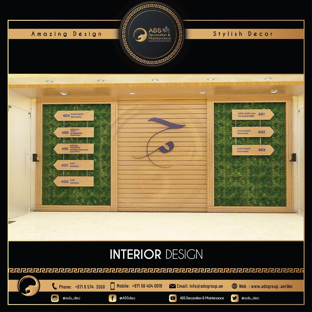 Interior Design (122)