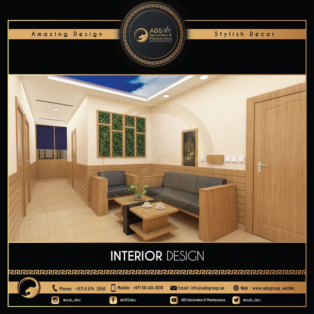 Interior Design (125)
