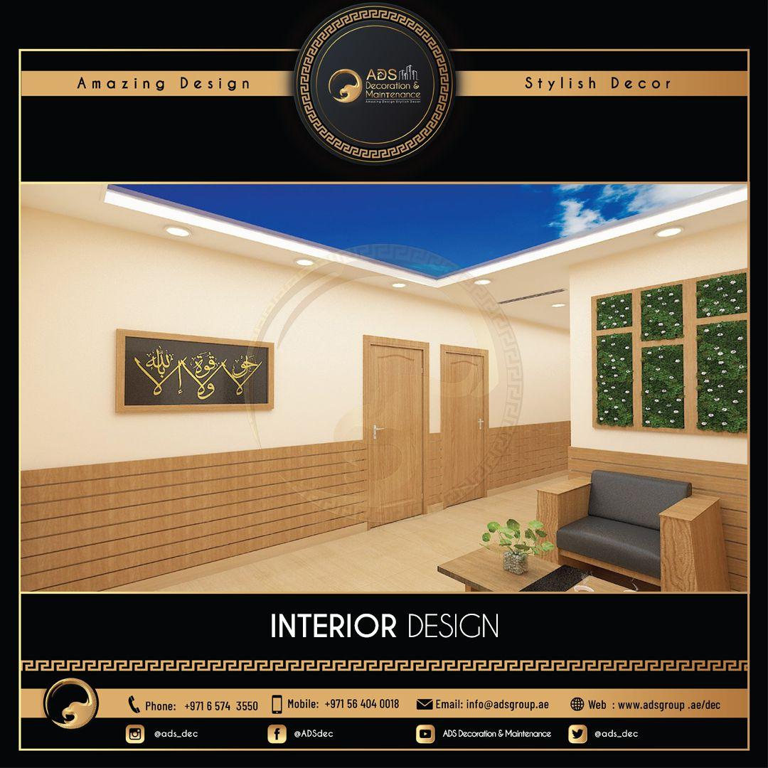 Interior Design (127)