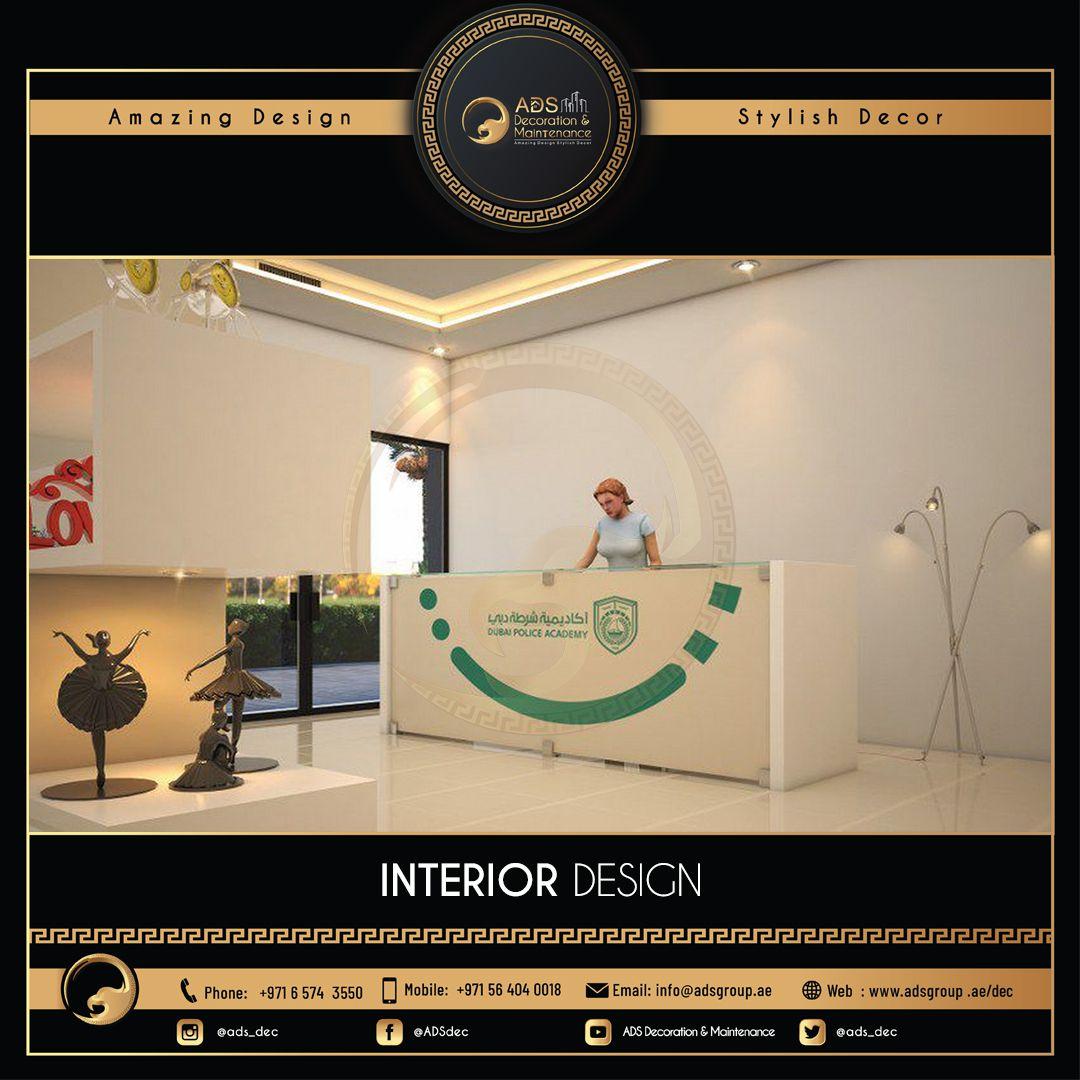 Interior Design (13)