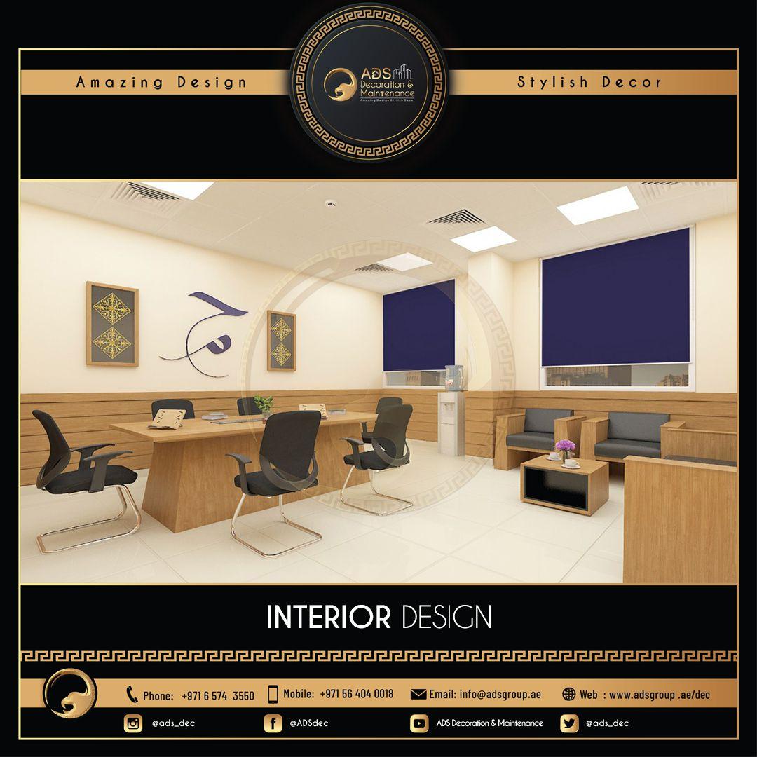 Interior Design (130)