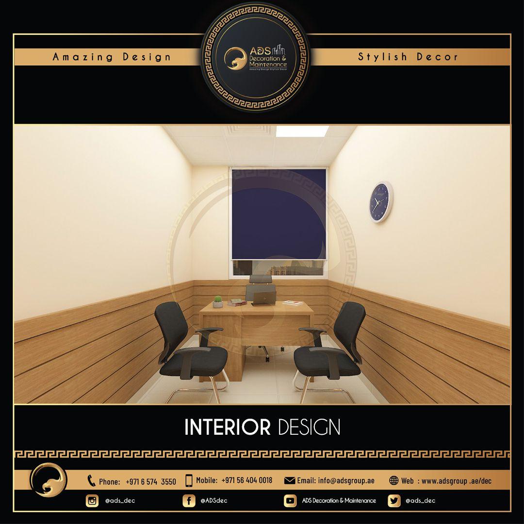 Interior Design (133)