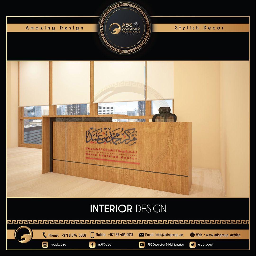 Interior Design (135)