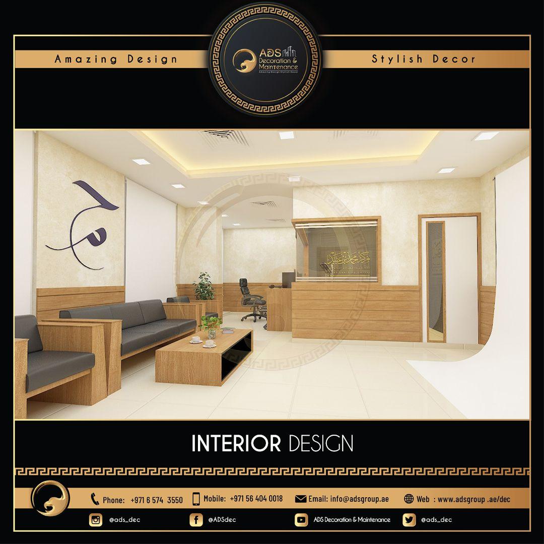 Interior Design (136)