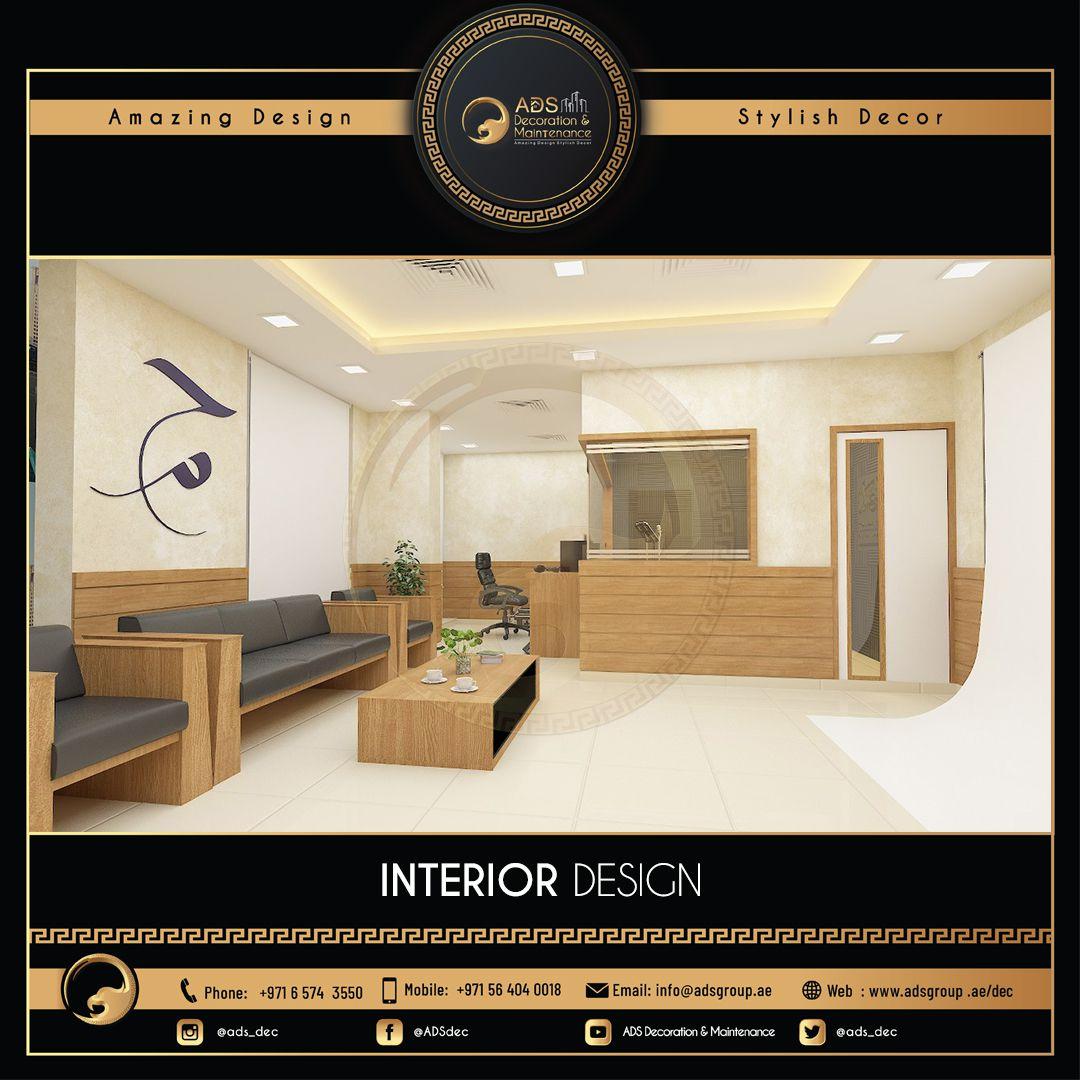 Interior Design (139)