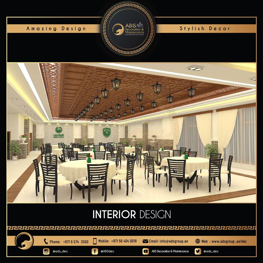 Interior Design (14)