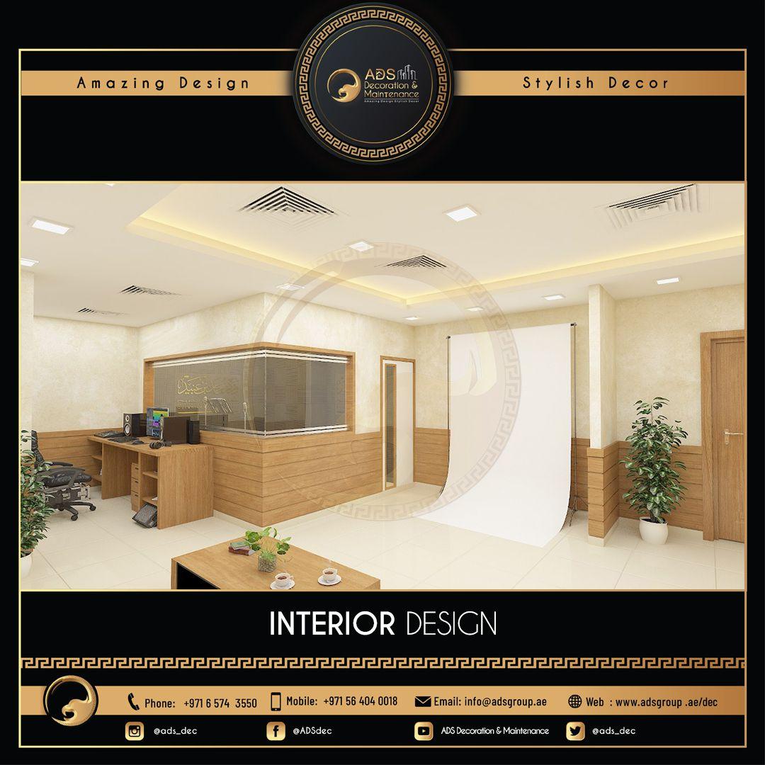 Interior Design (143)
