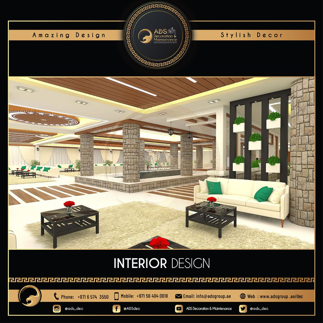 Interior Design (15)