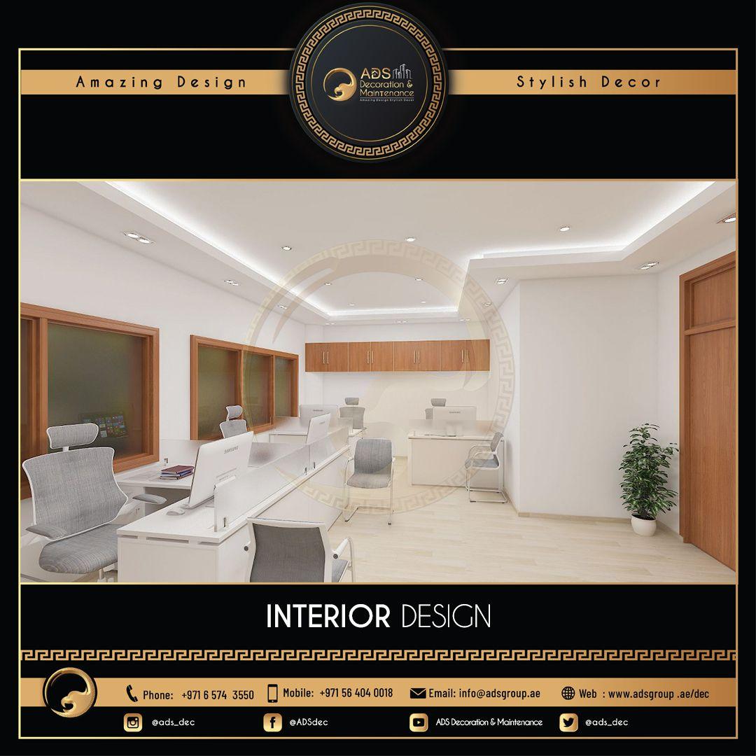 Interior Design (18)
