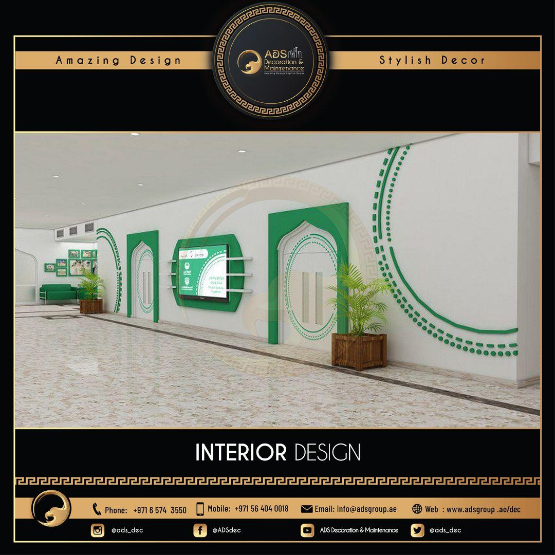 Interior Design (25)