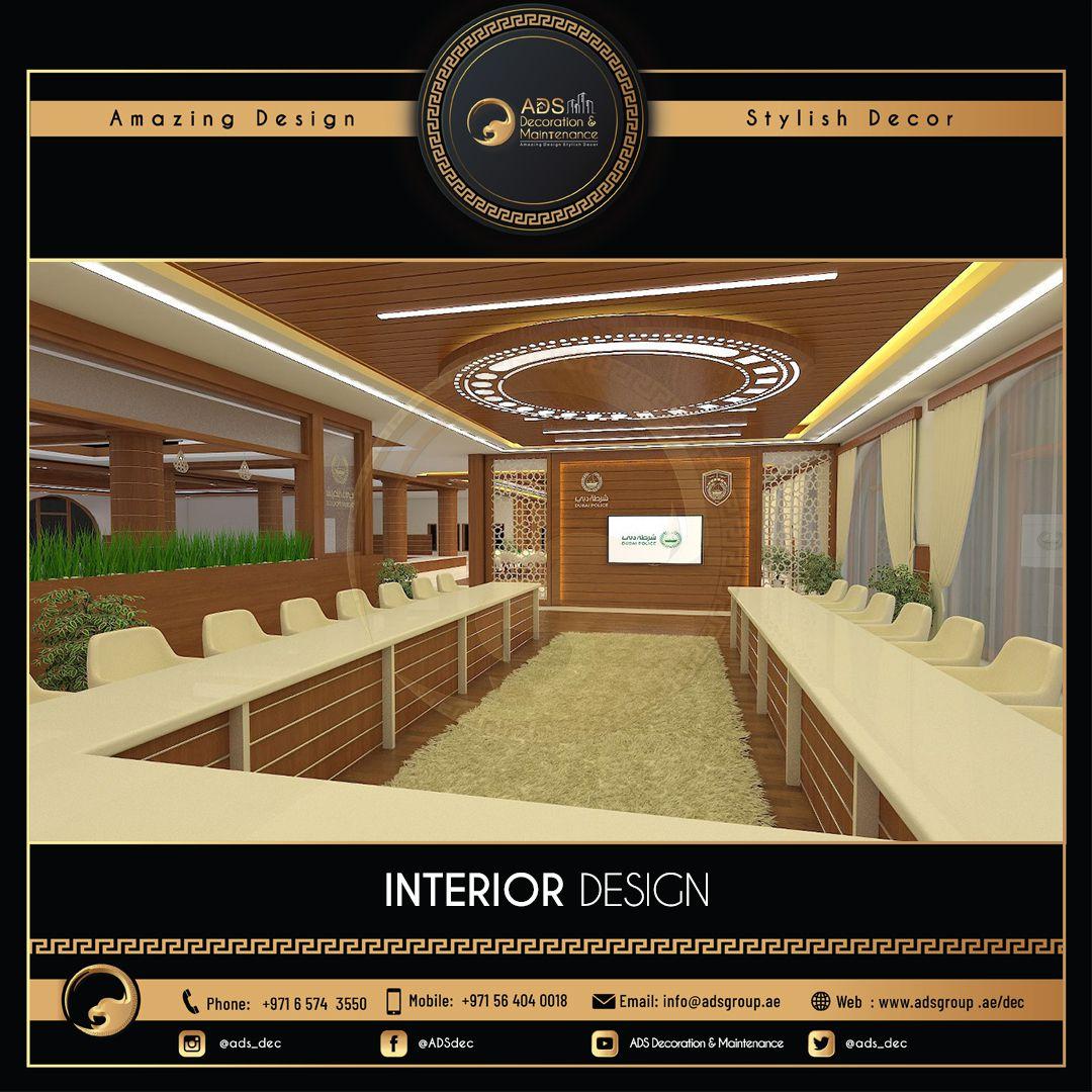 Interior Design (40)