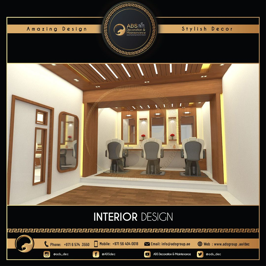 Interior Design (43)