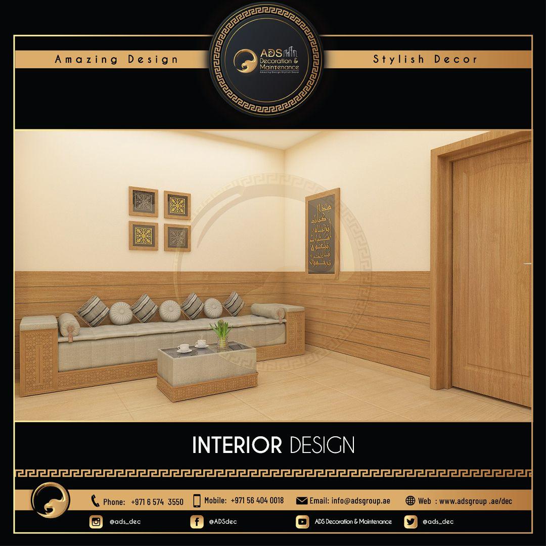 Interior Design (5)