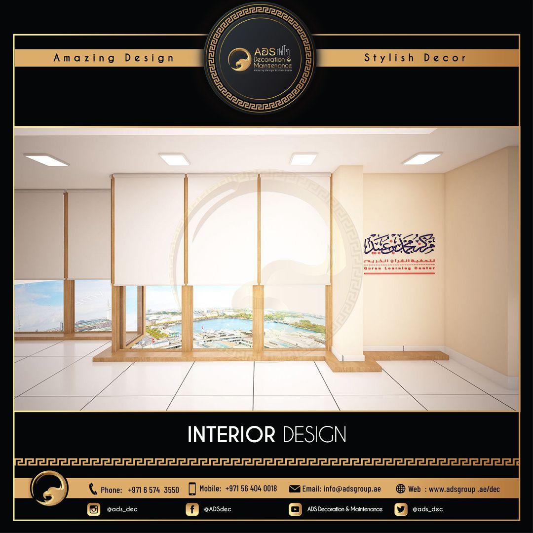 Interior Design (51)