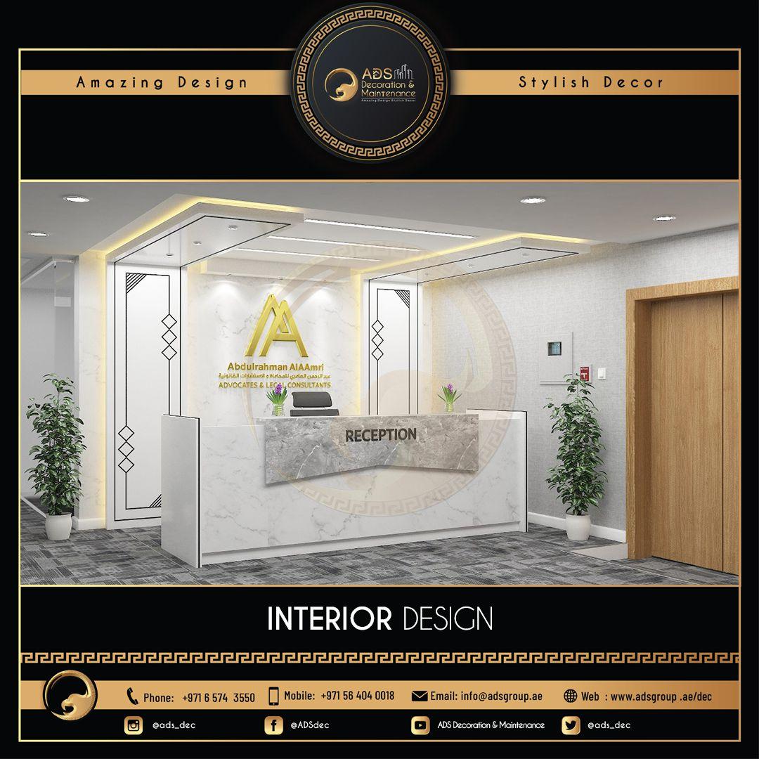 Interior Design (57)