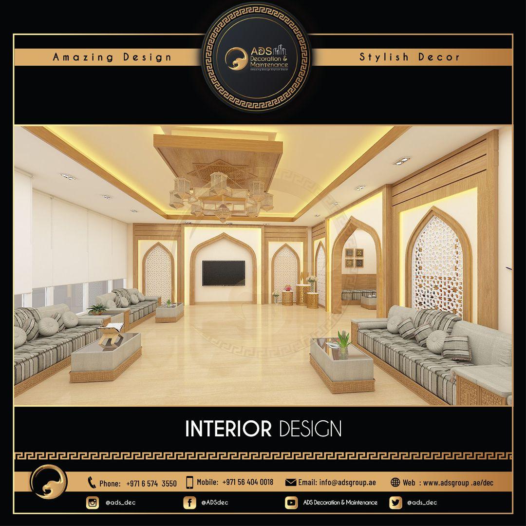 Interior Design (6)