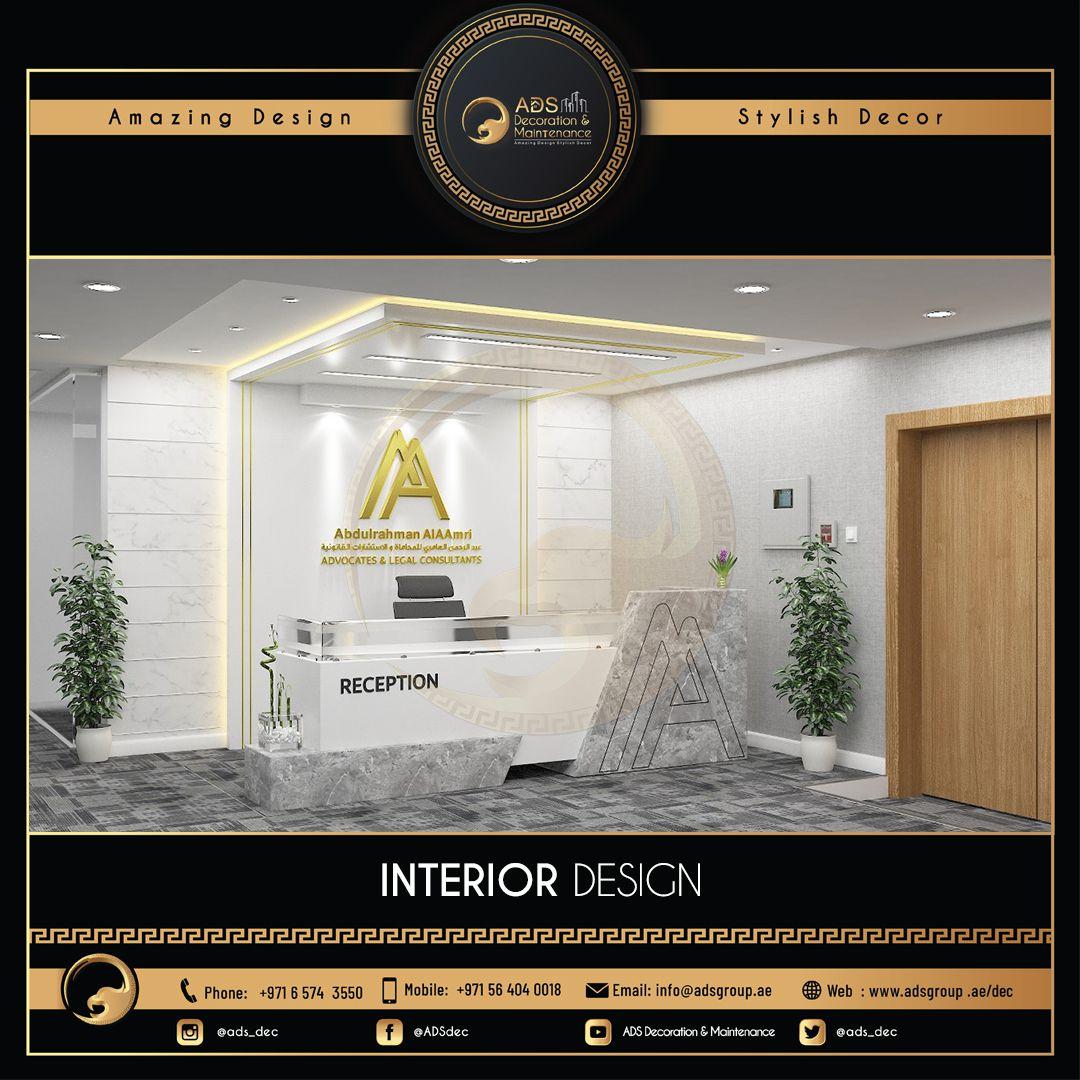 Interior Design (63)