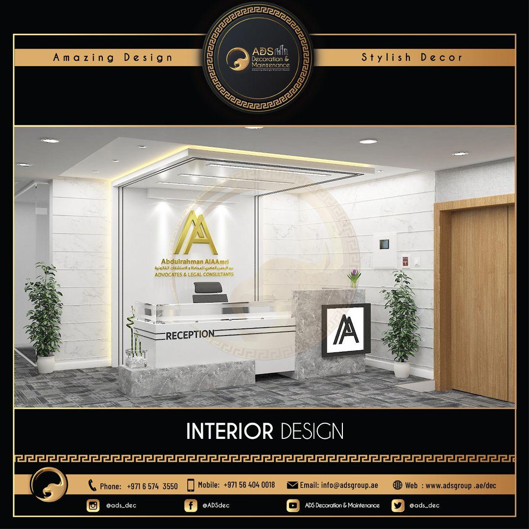 Interior Design (67)