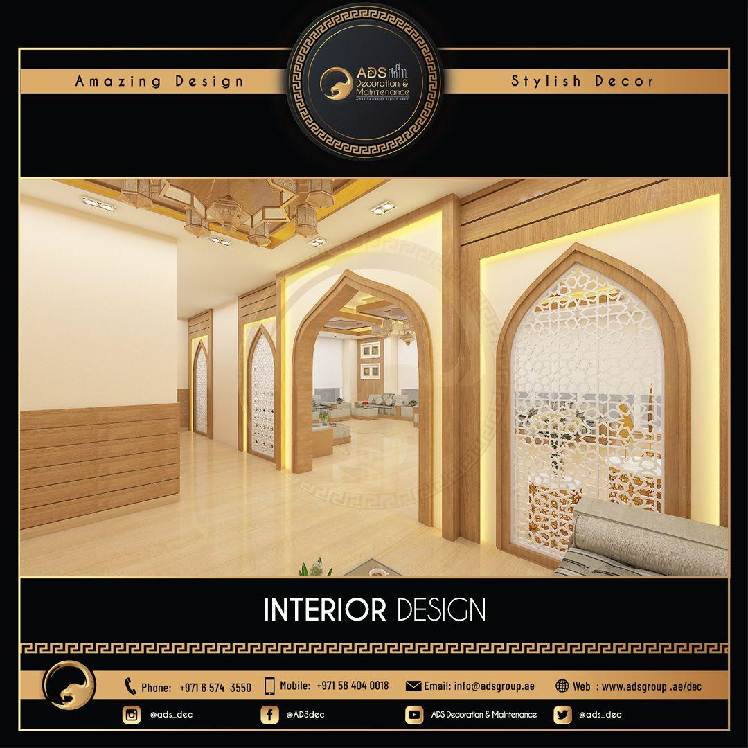 Interior Design (7)