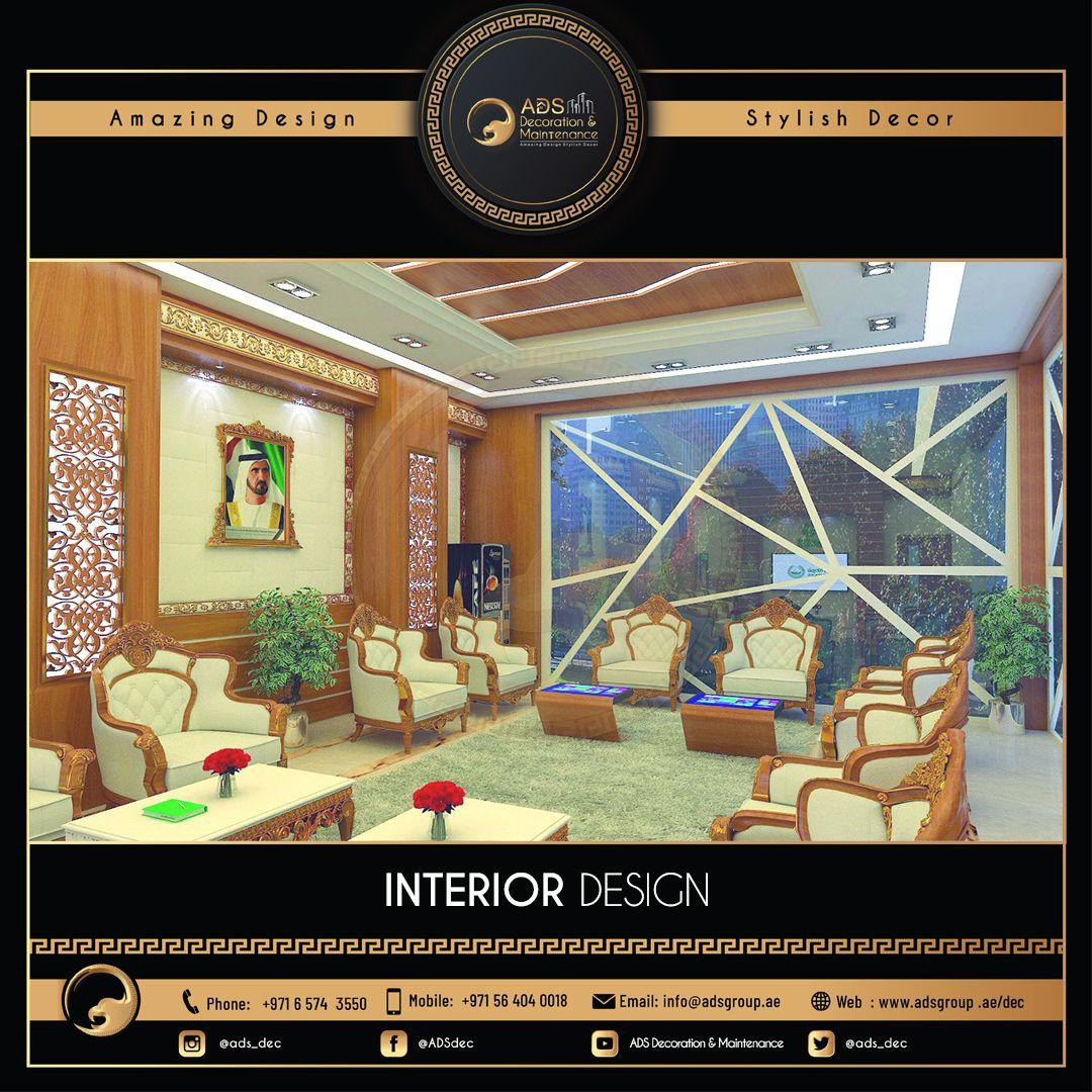 Interior Design (70)
