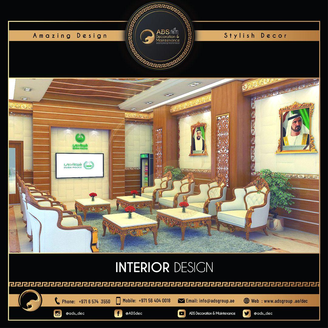 Interior Design (71)