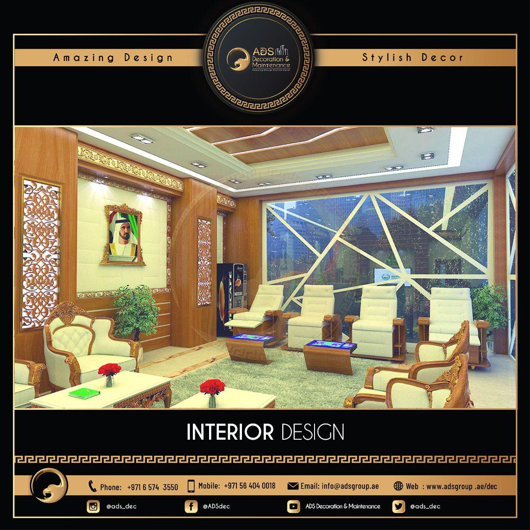 Interior Design (72)