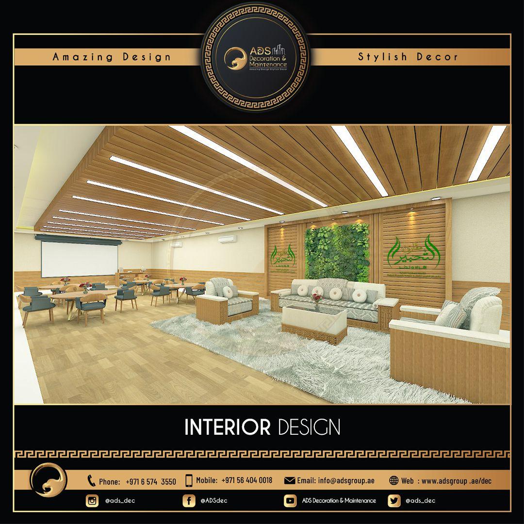 Interior Design (79)