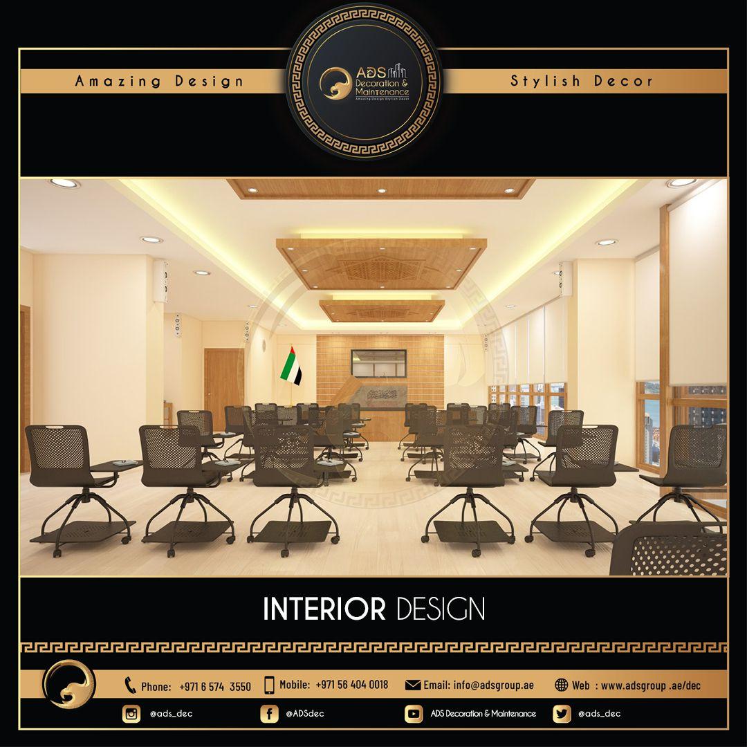 Interior Design (8)