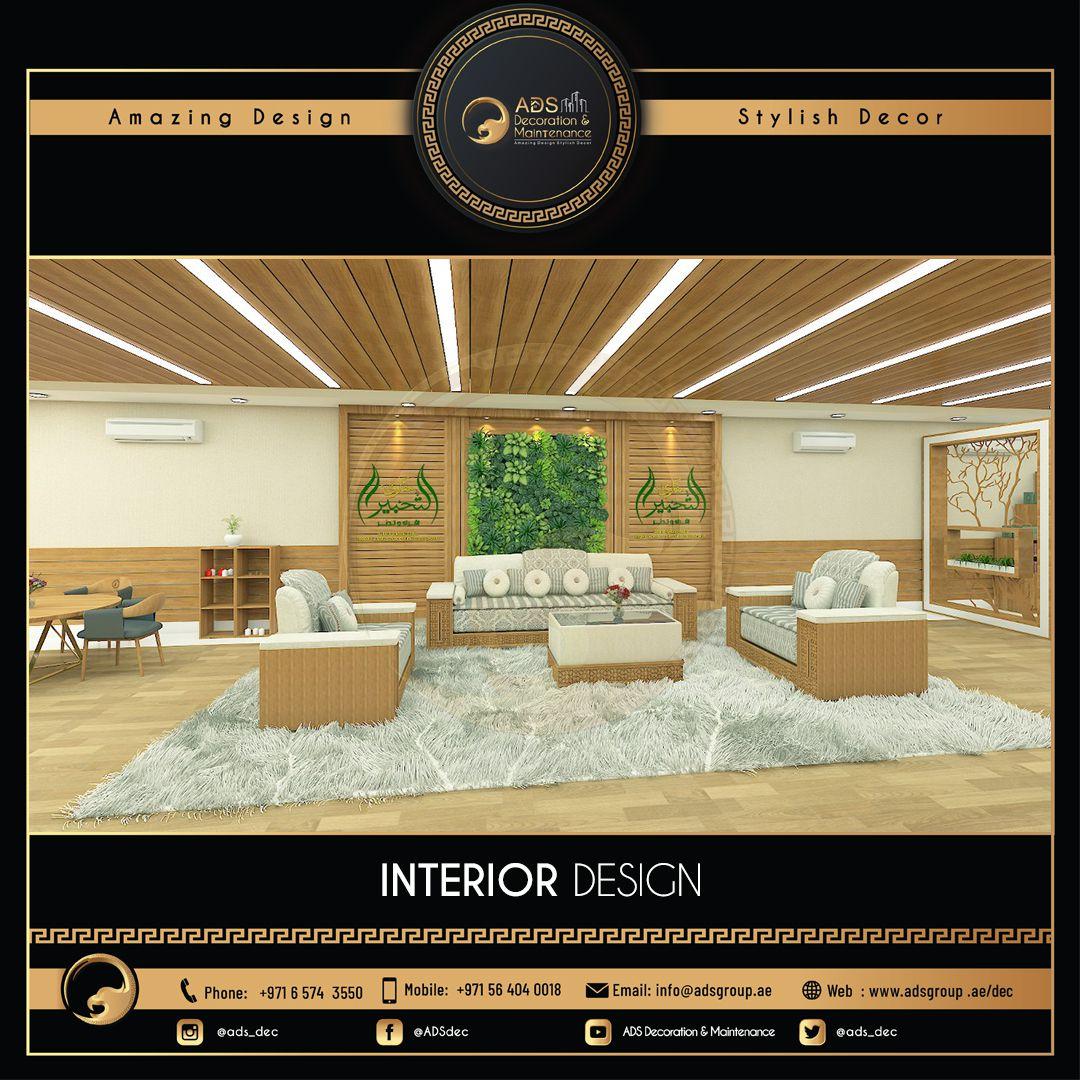 Interior Design (82)
